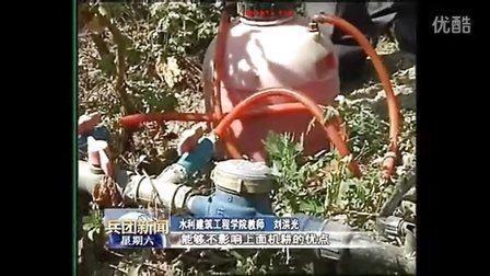 """石河子大学 2012暑期  """"三下乡""""兵团葡萄节水灌溉技术示范服务团"""