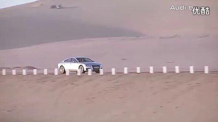 Audi A7 Sportback 设计流程(草图+效果图+样车)