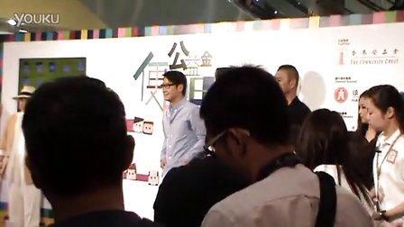 自拍视频:2012.9.4「公益金便服日」 記招 公益金黎董與政務司及籌委 (1)
