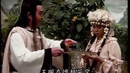 清晰版叶青歌仔戏秋江烟云第十六集