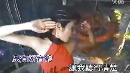 不如跳舞_萧民