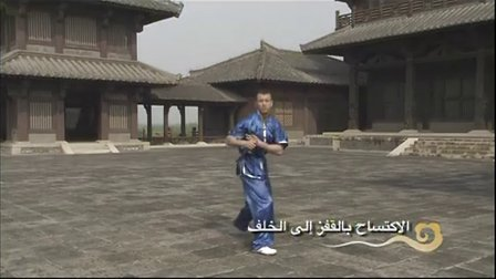 王建华老师双节棍教学视频_10-3