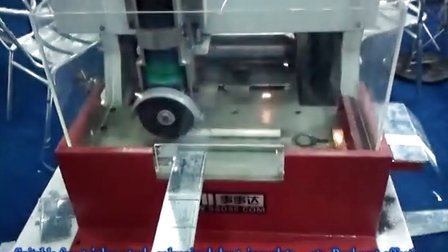 Notching machine Type Ⅲ