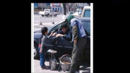 慈善新华视频片