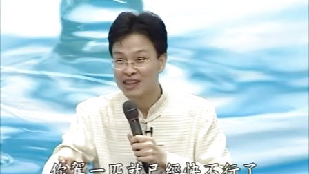 《礼记。学记》学习分享—04—蔡礼旭老师 (高清有字)