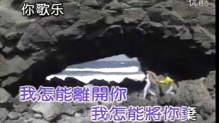 彩云飞_萧民