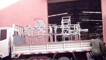 山东滨州市客户采购快餐桌 4人不锈钢餐桌椅发货