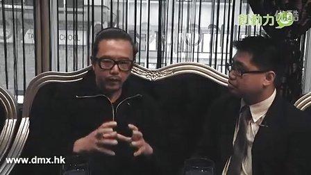 創動力媒體節目《子程扮熟》專訪張錦程第一節