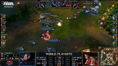 WE vs CLG.EU 第一场    S2 四分之一决赛