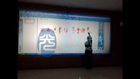 某省武警训练基地互动桌面沙盘展相似示互动屏幕沙盘墙面显示互动