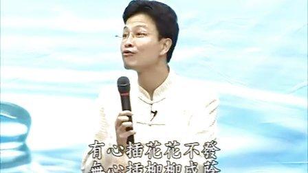 《礼记。学记》学习分享—09—蔡礼旭老师 (高清有字)