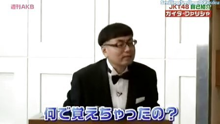 週刊AKB 20120921