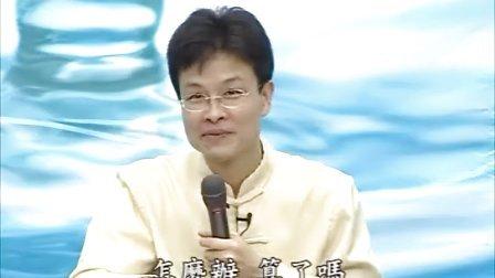 《礼记。学记》学习分享—07—蔡礼旭老师 (高清有字)