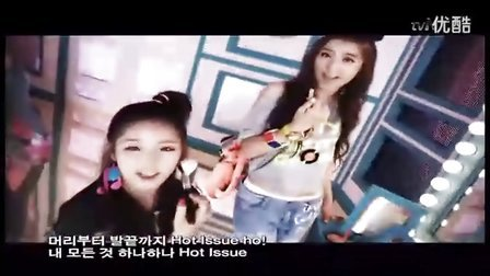 4Minute《Hot Issue》