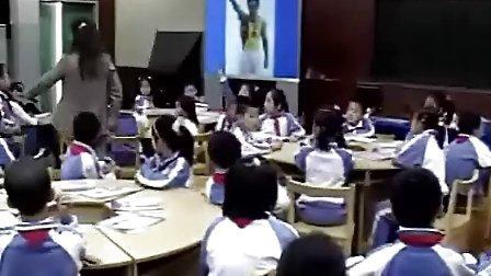 自信迈向成功的第一步(执教:王丽莎)(小学综合实践活动课优质课展示)