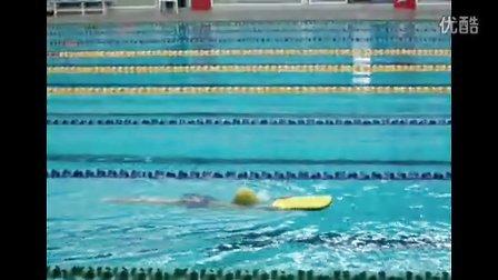 游泳训练-1