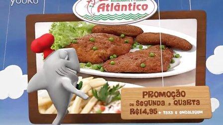 VT Pizzaria Atlântico