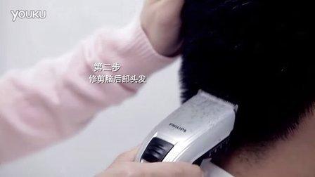飞利浦男士理容-飞利浦家庭理发器