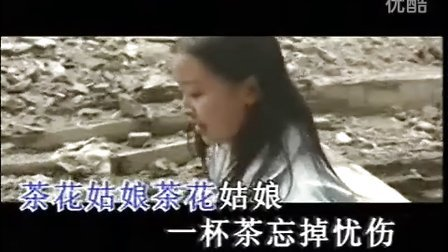 茶花姑娘_萧民