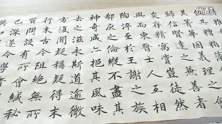 张籍山书法——千字文