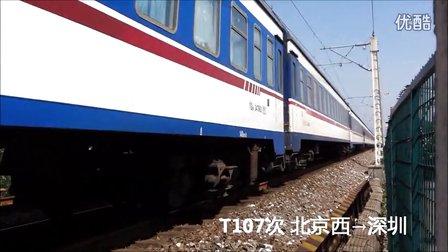 2012铁道迷之夏