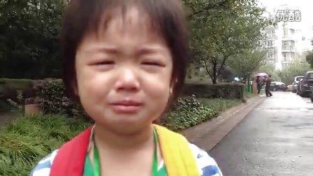 西西入园第三天-哭着说我不会幸福的