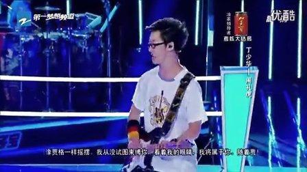 中国好声音20120914 中国好声音第十期完整版 《Moves》 中国好声音杨坤团队考核
