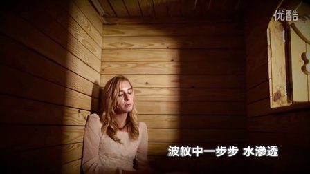 【MV】Christine Welch-尋尋覓覓 What Are You Looking For