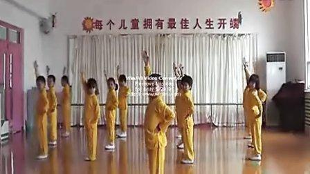 小朋友表演武术操《精忠报国》