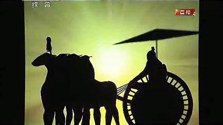 中央电视台春节联欢晚会20140130创意舞蹈《符号中国》 标清