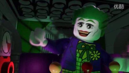 《乐高蝙蝠侠大电影:DC英雄集结》预告片  正义联盟大战小丑团队
