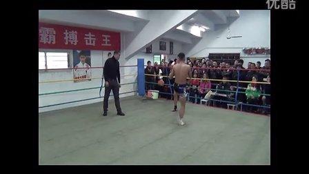 浙江坤泰国际搏击俱乐部