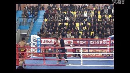 浙江坤泰国际搏击俱乐部秀山散打争霸赛钟繁比赛视频