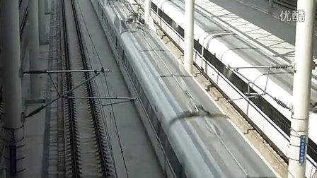 G87次高速通过石家庄新站
