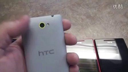 HTC Windows Phone 8S Hands On