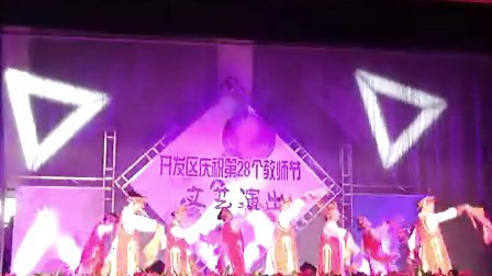 舞蹈《蓝色的蒙古高原》