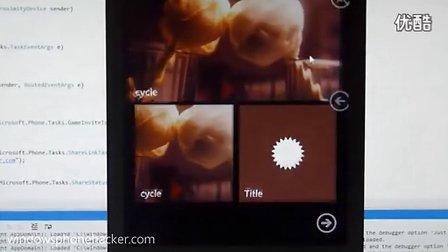 Windows Phone 8 RC 模拟器预览第三弹