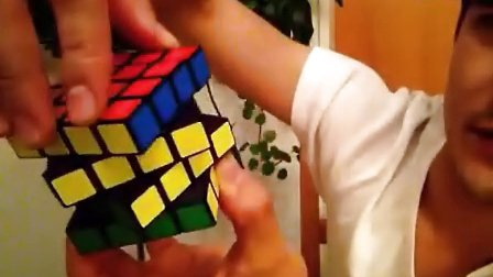 Timur Clockwork 4x4x4 Cube
