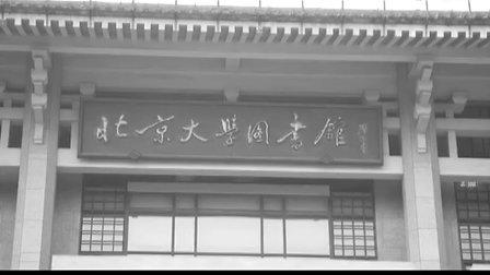 第一集 骄杨之花——杨开慧