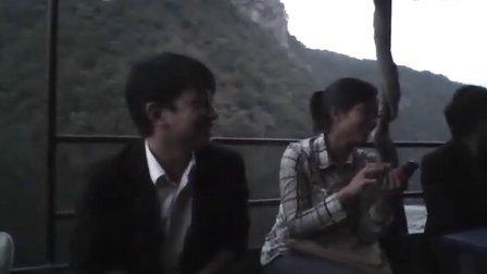 psv录像视频 贵阳花溪一线天 3