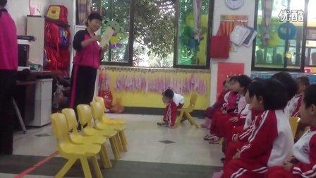 幼儿园半日公开课-英语,认识五官