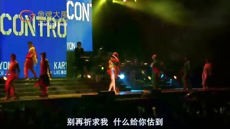 感吴雨霏2011香港震撼红馆演唱会_BD1280高清粤语中字