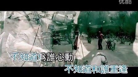 兵马俑(Live)_萧民