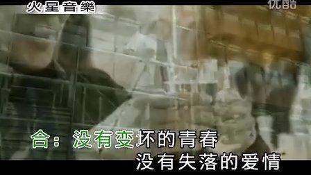 只要有你(《少年包青天》电视剧片尾曲)(《少年包青天》内地剧片尾曲_周麟