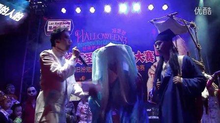 2012兰桂坊万圣节狂欢派对【扮鬼比赛之倩女幽魂】