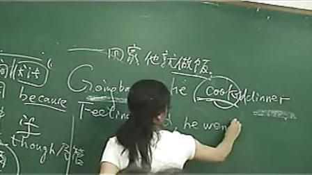 人大三级英语语法10  学位英语