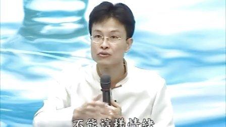 《礼记。学记》学习分享—05—蔡礼旭老师 (高清有字)