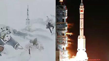 宝马广告使用长征2F火箭形象 一审被判侵权赔偿《北京电视台》