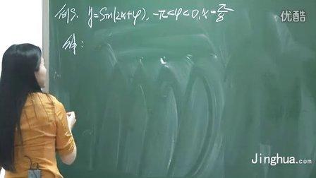 高中数学第8-2讲 正弦函数的图像和性质