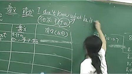 人大三级英语语法13  学位英语